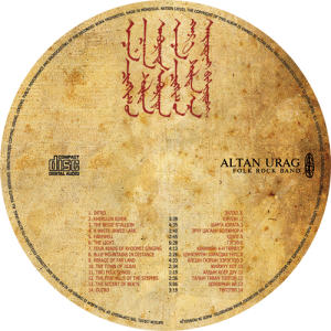 Altan Urag - Nation