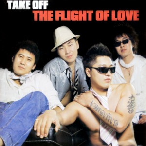 Take Off - The Flight of love