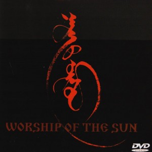 Worship of the Sun DVD