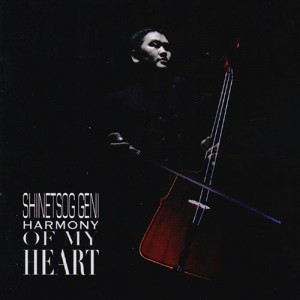 Shinetsog Geni - Harmony Of My Heart