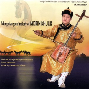 Батсайхан Ч. - Mongolian great melody of Morin Khuur