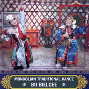 Mongolian National Dance Bii Biyelgee DVD