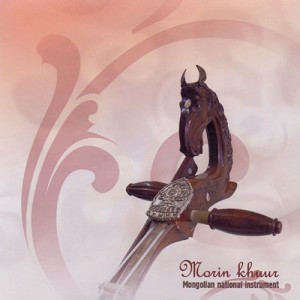 Mongolian National Instrument - Morin Khuur