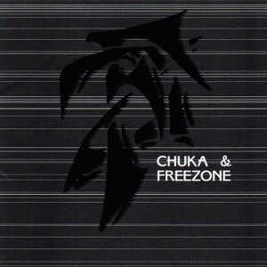 Chuka & Freezone