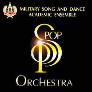 Military Song and Dance academic ensemble - Pop orchestra