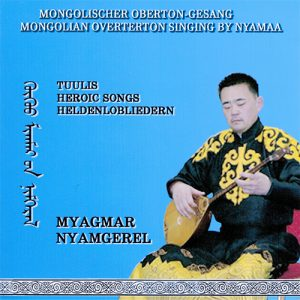 Nyamgerel M. - Heroic songs